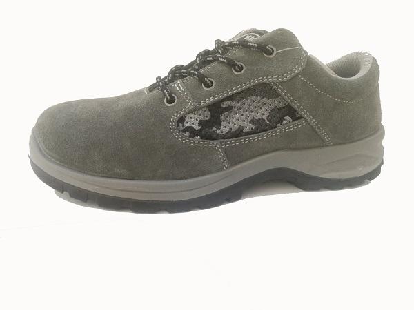 劳保鞋HS2019017A
