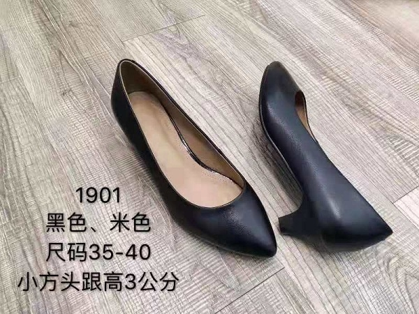 皮鞋SL1901