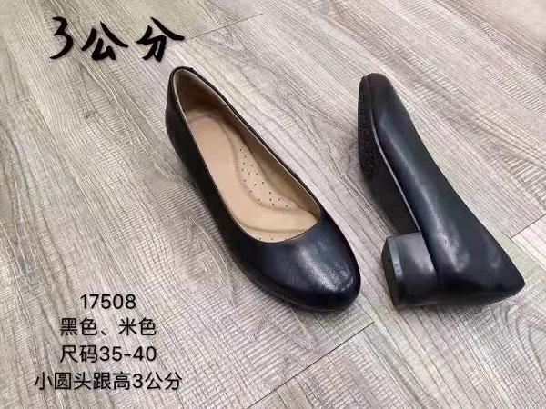 皮鞋SL17508