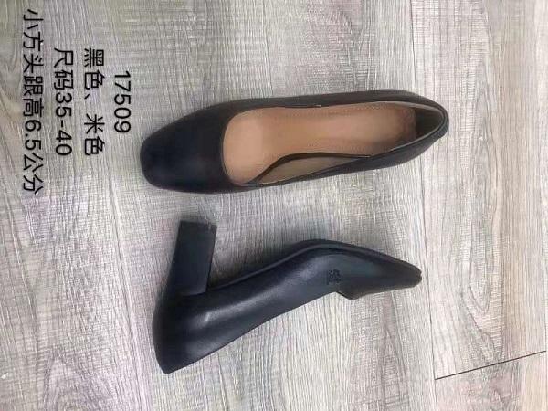 皮鞋SL17509