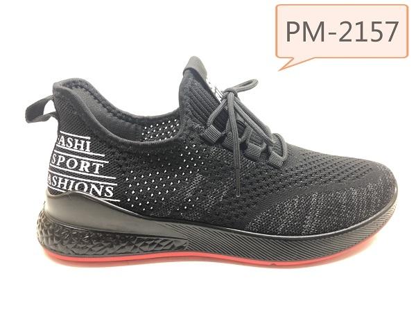 PM2157