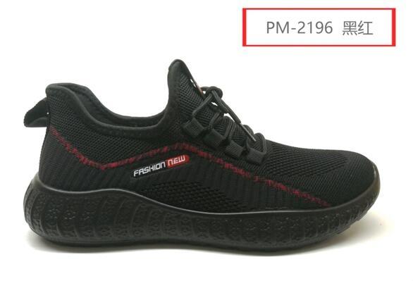 PM2218黑红