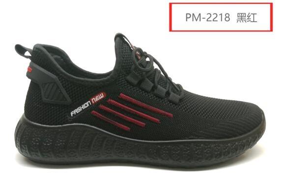 PM2196R黑红